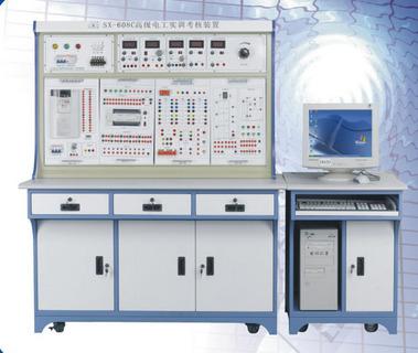 高级电工实训考核装备