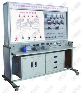 DICE-JK-CA6140 普通车床电气技能实训考核装置(网络型)