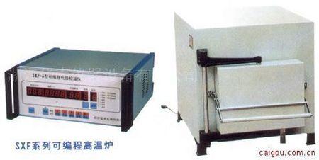 SKF-2.5-13 定碳炉