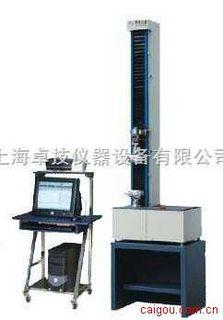 塑料拉伸测试仪