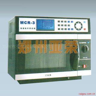 MCR-3S微波化学反应器