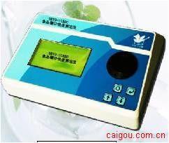 硝酸盐快速测定仪