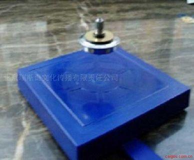 北京瑞思奇 浮动铁环 科普器材/科技展品