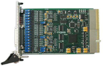 供应PXI数据采集卡PXI8009