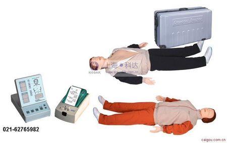 高级自动电脑心肺复苏模拟人KAD/CPR280S