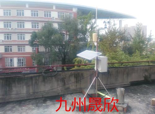 四川理工大学12套小型自动气象顺利竣工