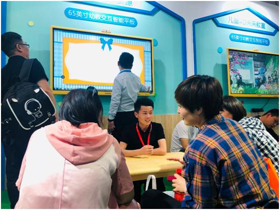 第21届北京国际玩具及幼教用品展览会启幕 希沃惊艳亮相