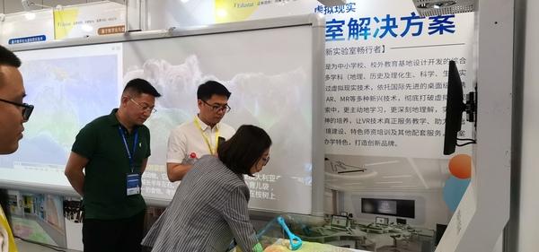大机遇、大发展、大合作,中教启星浙江市场即将迎来爆发