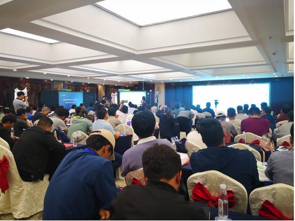 政策解讀 展示交流||希沃助力青海省黃南州教育信息化交流會圓滿召開