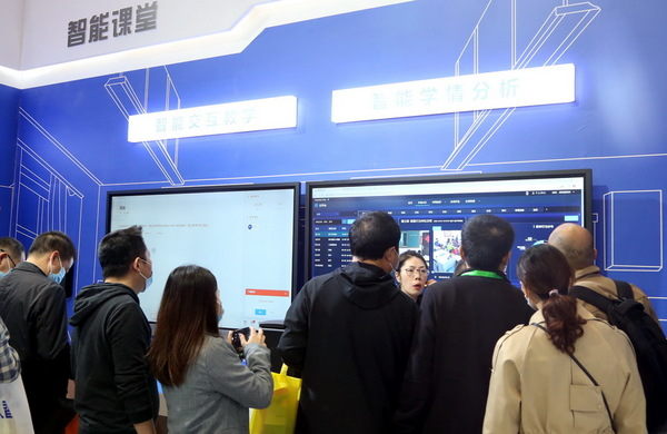 中国教装展,中庆三个课堂方案AI惊艳