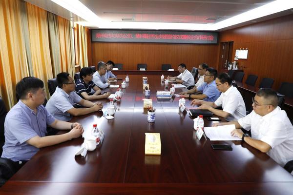 慧科、华为与郑州电力高等专科学校共建物联网学院,培养高技能应用型人才