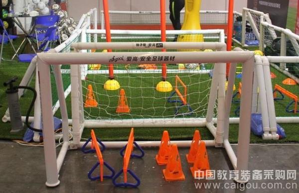 爱高充气足球器材盛装亮相2016体装展