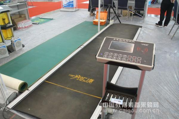 华夏汇海学生体质测试系统亮相体装展