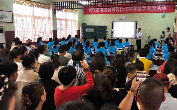 华文众合推动武汉书法教育现代化发展
