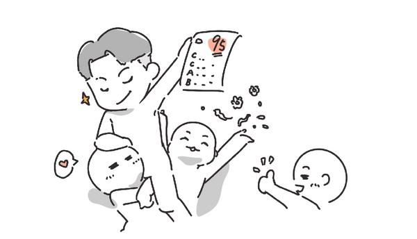 """青鹿智慧课堂""""朗读作业""""上线啦!"""