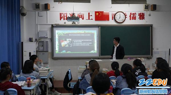 """郑州12中""""五个一"""" 促国家安全教育课深入人心"""