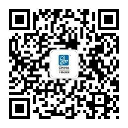园所设计品牌华诚未来亮相CPE中国幼教展
