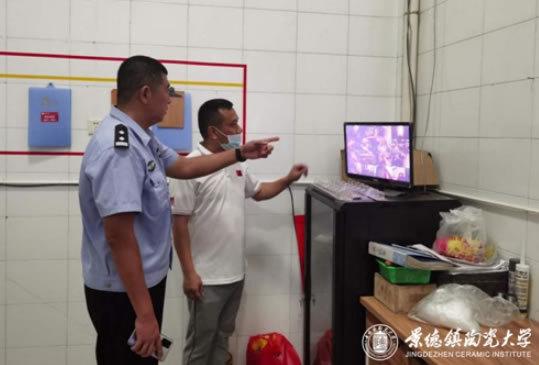 景德镇陶瓷大学开展2020年秋季开学安全检查