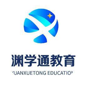 2021线上国际教育大咖峰会等您来!