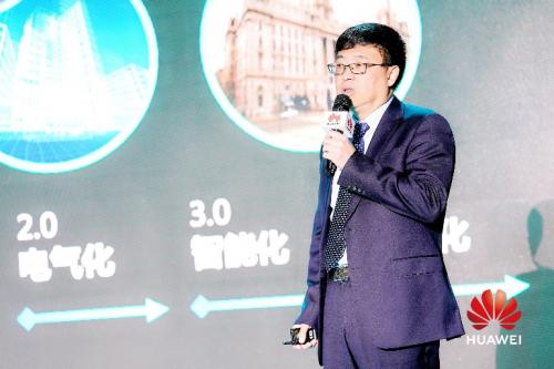 新疆新机遇,智能致未来|华为中国生态之行2019走进大美新疆