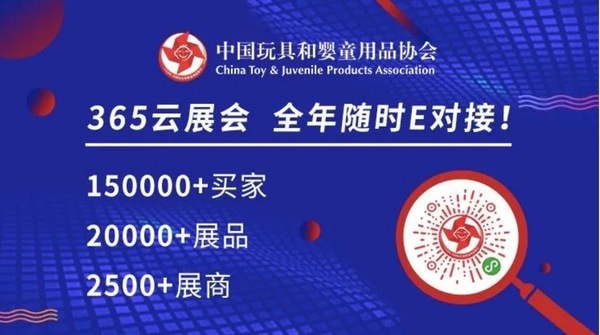 给80%的北京幼儿园供货,CPE中国幼教展展商七色花的选品秘诀?