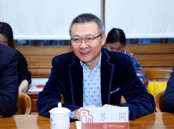 华扬联众携手清华 在商业数据工程领域开展合作