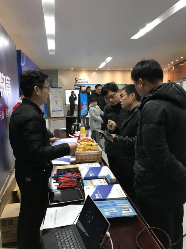 悠数学亮相2017年建邺区智慧校园建设研讨会