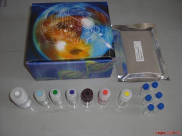 人NADPH检测Elisa试剂盒