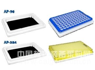 PCR微型离心混合器