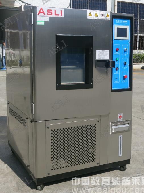 通标 -60℃恒温恒湿试验箱