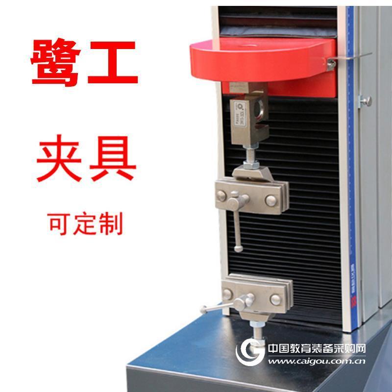 100N单臂式微机控制电子万能试验机,非金属材料推拉力计