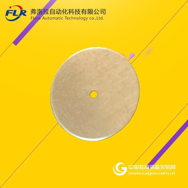 EN1811镍释放标准片 镍释放测试参考片