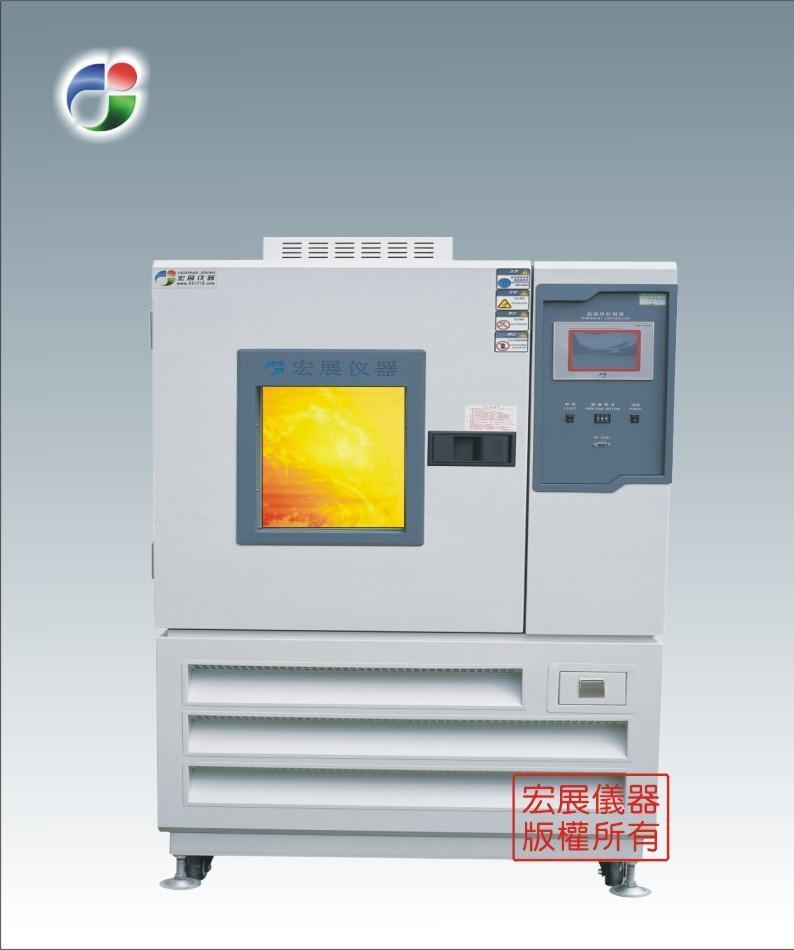 SP-408U可程式恒温恒湿试验机