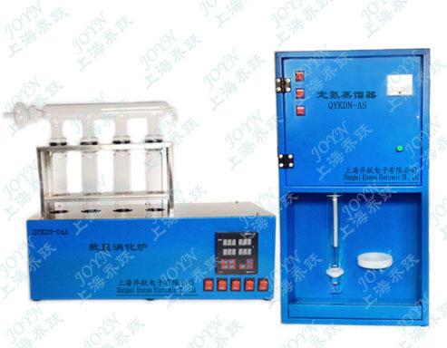 供应福建石狮定氮仪蒸馏器价格