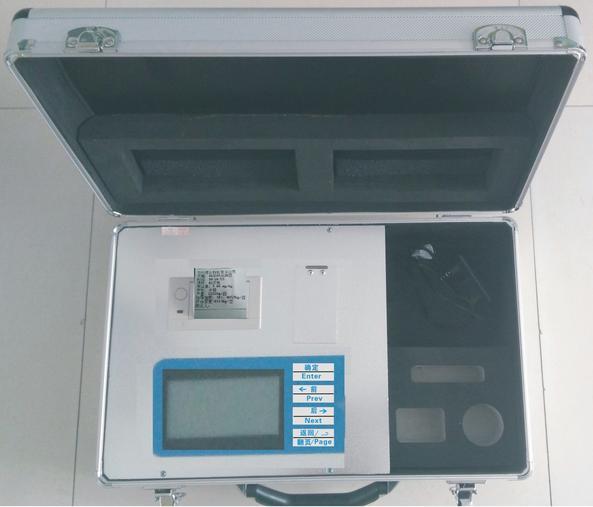 多参数土壤肥料养分测定仪/土壤肥料养分测定仪
