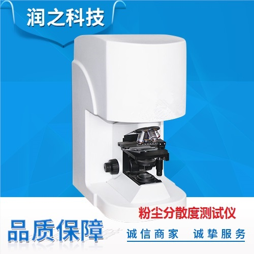 Rise-3022型疾控中心职业卫生粉尘分散度测试仪