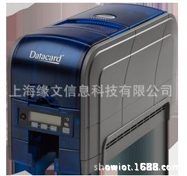 证卡打印机总代理Datacard sd160,彩色人像卡,PVC卡打印机