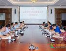 西南林业大学校领导到云南大学交流座谈