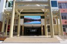 希沃助力大理市信息技术与教育教学融合交流活动