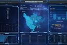 锐捷推出疫情大数据决策系统,助力疫情防控
