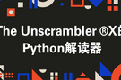 The Unscrambler? X?的Python解读器