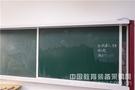 北京厚德通建安黑板照度解决方案案例