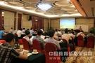 2014圆展中国-北京视频会议系统产品交流会隆重举行