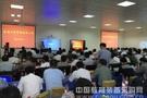 北京文香携最新产品亮相盐城2015教育装备会