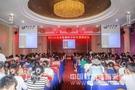 五洲东方参加 2015山东省植物科学研究暑期论坛