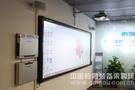 """博瑞星云:基于""""互聯網+""""的智慧教室建設"""