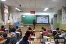 领视触控一体机教育行业解决方案