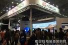 47屆高教展:鴻合場景化展現高教前沿科技