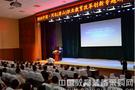 国泰安携手唐山教育局助推职教创新发展