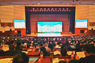 易科泰高光谱技术在第十四届全国矿床会议上大放异彩